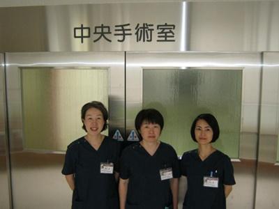 中央手術室